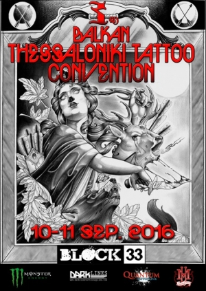3ο Thessaloniki Tattoo Convention