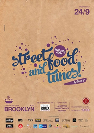 Street Food and Tunes: Brooklyn vol.2 @ 42 bar