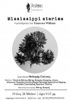 Αφίσα, «Mississippi stories»